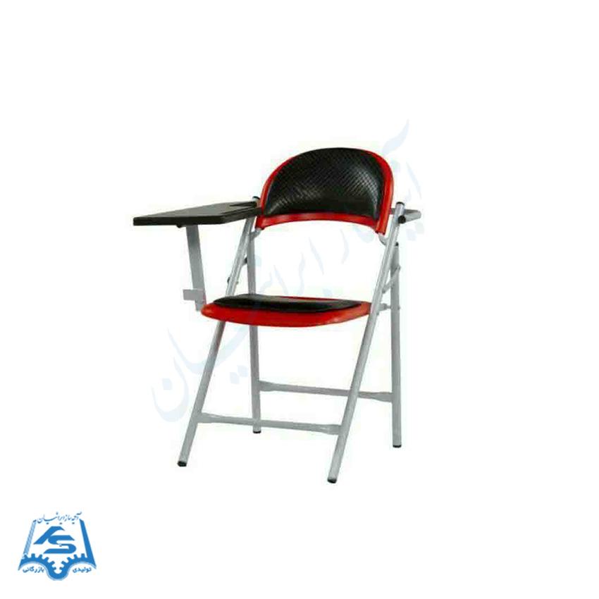صندلی تاشو با دسته تحریر